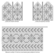 images attach c 8 125 457 Mittens Pattern, Knit Mittens, Mitten Gloves, Knitting Socks, Knit Socks, Knitting Charts, Knitting Patterns, Filet Crochet, Knit Crochet