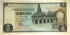 steam1 : 5 جنيهات 1976 price, review and buy in Egypt, Amman, Zarqa | Souq.com