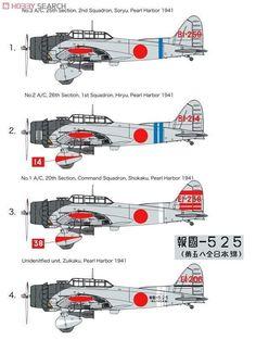 愛知D3A 九九艦爆 Navy Aircraft, Ww2 Aircraft, Fighter Aircraft, Military Aircraft, In The Air Tonight, Airplane Fighter, Aviation World, Imperial Japanese Navy, Pearl Harbor Attack