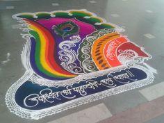 Traditional #Rangoli Maker in #Pune #rangoliart #rashtrikalaakadami #rangolipune #traditionalrangoli Rangoli Designs Latest, Rangoli Designs Diwali, Rangoli Designs Images, Mehndi Designs, Best Rangoli For Diwali, Indian Rangoli, Rangoli Borders, Rangoli Border Designs, Beautiful Mehndi Design