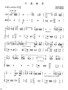 asian flute finger chart