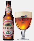 Het Kanon - Brouwerij Grolsch, Nederland. Beoordeling GGOB: 5,5