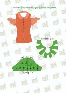 I think i want to make all my sleeves petal tulip sleeves = salvabrani salvabrani – Artofit Blouse Patterns, Blouse Designs, Sewing Sleeves, Myanmar Traditional Dress, Sewing Blouses, Tulip Sleeve, Gown Pattern, Dress Making Patterns, Fashion Sewing