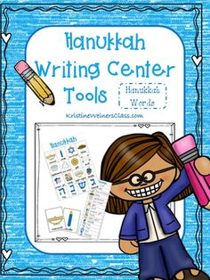 """Happy Hanukkah from KristineWeinersClass.com. Just in time for the Holidays:  This set is from my """"Writing Center Tools"""" collection. I put this one out early so that you'd have it in time for Hanukkah.  For  limited time only, I will be offering this set for only $1.00."""