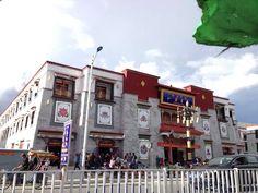 В Тибете(КНР)