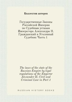 Principles and Values in Criminal Law and Criminal Justice: Essays ...