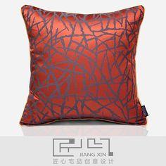 匠心宅品现代新中式样板房软装抱枕赤红树枝提花滚边方枕(不含芯
