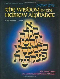 Bestseller Books Online The Wisdom in the Hebrew Alphabet (ArtScroll (Mesorah)) Michael L. Munk $16.32