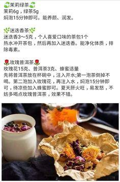 Chinese Herbal Tea, Flower Tea, Healthy Drinks, Herbalism, Beef, Recipes, Food, Herbal Medicine, Meat