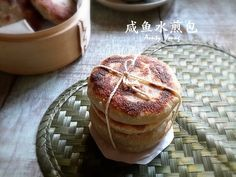 Aunty Young(安迪漾): 咸鱼水煎包 (Pan fried Salted Fish Buns)