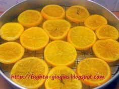 Καραμελωμένα πορτοκάλια - από «Τα φαγητά της γιαγιάς» Cooking Tips, Cooking Recipes, Quiche Lorraine, Cookbook Recipes, Easy Desserts, Food To Make, Food And Drink, Lemon, Sweets