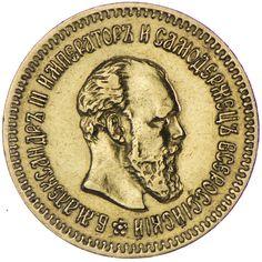 Alexander III. 1881 - 1894 5 Rubel 1888, Gold Russland