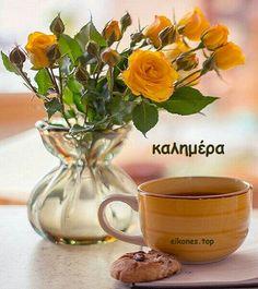 Love You Gif, Greek Language, Good Morning Quotes, Moscow Mule Mugs, Tableware, Maya, Spiritual, Humor, Dinnerware