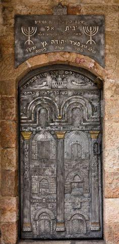 Jérusalem, Israël #photo #porte #door #voyage #travel Via https://www.flickr.com/photos/martingordon/6879240753/