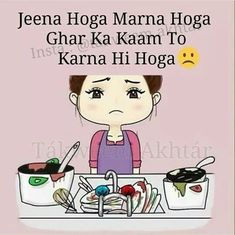 But i don't interested in ghr ka kam, haha! Crazy Girl Quotes, Attitude Quotes For Girls, Girly Quotes, Crazy Girls, Girls Life, Stupid Quotes, Cute Funny Quotes, Jokes Quotes, Funny Jokes