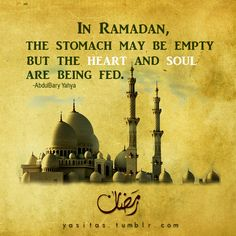 i hope i get ramadan Ramadan Tips, Ramadan Activities, Islamic Qoutes, Islamic Inspirational Quotes, Islam Muslim, Islam Quran, Allah Islam, Eid Mubarak, New Quotes