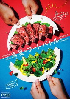 Design Flyer Food Japanese Poster Ideas For 2019 The Effective Pictures We Offer You About Graphic Design photoshop A quality picture can tell you many things. Japan Design, Design Web, Food Graphic Design, Food Menu Design, Food Poster Design, Japanese Graphic Design, Graphic Design Posters, Graphic Design Inspiration, Flyer Design