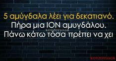 Funny Greek Quotes, Lol, Jokes, Humor, Husky Jokes, Humour, Memes, Moon Moon, Funny Jokes