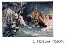 Художник Д.И. Денисов.