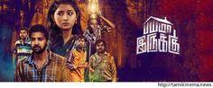 பயமா இருக்கு - திரை விமர்சனம் - http://tamilcinema.news/2017092349831.html