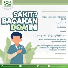 Today Quotes, Reminder Quotes, Self Reminder, Life Quotes, Learn Quran, Learn Islam, Muslim Quotes, Islamic Quotes, Quran Quotes Inspirational