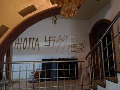 """Pictures of National Socialist (Nazi) symbols left behind by Russian PMC (such as the Wagner group) on abandoned positions now taken by the Libyan GNA (Government of National Accord - anti-Ḥaftar). This picture shows the Russian inscription жо́па (žópa) which means as much as """"ass"""", combined with a swastika and two *sæwelō runes forming the infamous SS emblem. Bush Jr, Colorado College, Armed Conflict, Military News, Pop Culture References, Islamic World, Armies, Foreign Policy, Abandoned"""
