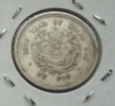 How fake is my fake Chinese coin? - Coin Community Forum