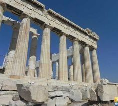 Acropoli di Atene - il Partenone