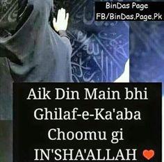 Islamic Love Quotes, Religious Quotes, Allah Quotes, Qoutes, Allah Love, Islamic Teachings, Reality Quotes, Islam Quran, Real Love