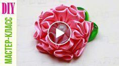 Мастер-класс: Как сделать необычный красивый цветок из атласной ленты своими руками. (Канзаши) Kanzashi Tutorial: How to make a beautiful flower from satin ribbon.  МАТЕРИ