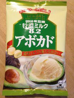 """Avocado Milk Hard Candy """"Tokunou Milk"""", UHA-mikakutou, Japan, 1 bag 84g #UHAmikakutou"""