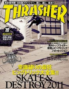 Thrasher 90s Aesthetic, Aesthetic Photo, Skateboard Room, Thrasher Skate, Creative And Aesthetic Development, Thrasher Magazine, Bedroom Decor For Teen Girls, New Groove, Skate Park