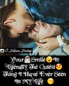 Urdu Quotes, Quotations, Qoutes, Love Box, Couple Pictures, In A Heartbeat, Your Smile, Bff, Love Quotes