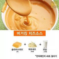 ※ JMT 비법소스 만들어먹자 : 네이버 블로그 Cooking Dishes, Easy Cooking, Cooking Recipes, Food Inc, K Food, Food Intolerance Test, Foods High In Magnesium, Food Insecurity, High Protein Recipes