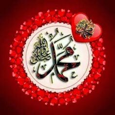"""The Sahaba remarked,""""O Messenger of Allah ﷺ, we see You with a cheerful face."""" The Beloved of Allah replied, """"Cheerfulness is a blessing. Islamic Images, Islamic Pictures, Muhammed Sav, Allah Names, Dream Friends, Allah Wallpaper, All About Islam, Arabic Calligraphy Art, Peace Be Upon Him"""
