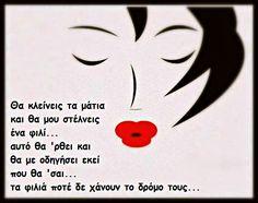 Greek Quotes, Romance, Notes, Faces, Romance Film, Romances, Report Cards, Notebook, Romance Books