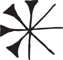 The dingir sign, indicates the king's divinity.