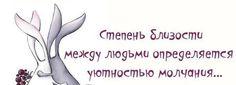 ТИПИЧНЫЙ ИНТРОВЕРТ | ВКонтакте