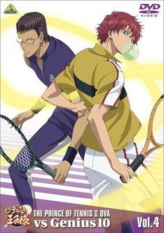 新テニスの王子様 OVA vs Genius10 Vol.4 [DVD]