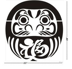 Wall Decor Decal Sticker Removable japanese daruma by qinqindecal