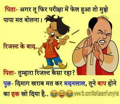 hi   www.omniwebtech.com www.websitedesigningonline.com Web Design India, Hindi Chutkule, Female Transformation, Funny Jokes In Hindi, Free Website Templates, Website Development Company, Good Morning Images, Funny Pictures, Funny Pics