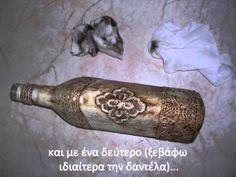 Σαν παλιά δαντέλα (pizzi goffre) με οδηγίες βήμα-βήμα! As old lace with ...