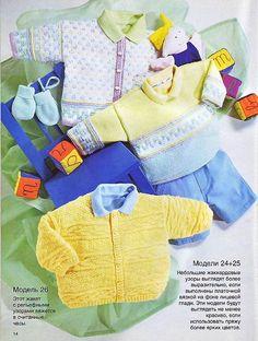 №1 ДЛЯ МАМ И БАБУШЕК Большущее количество вязаных моделей детской одежды с описанием. Обсуждение на LiveInternet - Российский Сервис Онлайн-Дневников