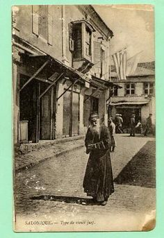 Salonika, Jewish people and their customs History Of Photography, Urban Photography, Old Photos, Vintage Photos, Jewish Customs, Old Greek, Jewish Men, Greek History, Thessaloniki