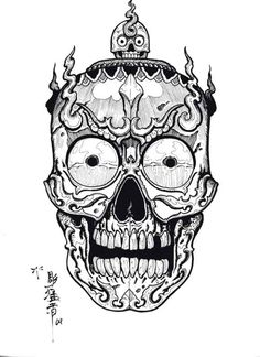 Tibetan Skulls by Horimouja Horimouja has called this particular book his greatest ever. It features 50 pages of Tibetan Skulls, each page more impressive than the last. Japanese Demon Tattoo, Tibetan Tattoo, Los Mejores Tattoos, Tattoo Catalog, Skull Coloring Pages, Skull Sketch, Skeleton Tattoos, Neue Tattoos, Japanese Tattoo Designs