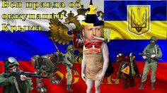 Вся правда о Евромайдане. Правдивое выступление Турчинова.