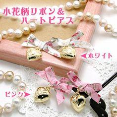 Paris Kids bow and heart earrings in pink Cherry Tree, Yukata, Heart Earrings, Hearts, Bows, Red, Pink, Design, Women