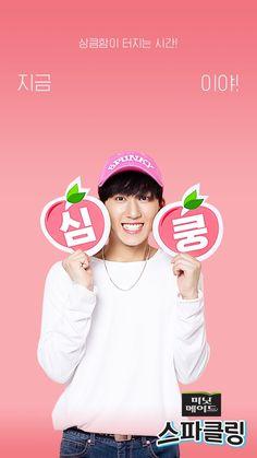 Lee Min Ho, Jyp Artists, Sung Lee, Kids Web, Pre Debut, Bias Kpop, Sweet Guys, Lee Know, Kpop Boy