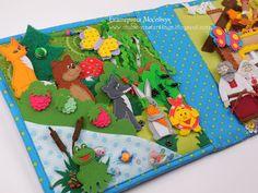 Страничка развивающей книжки - Сказочный лес!