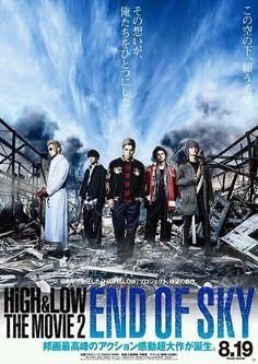 High&Low The Movie 2 Poster